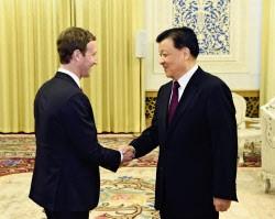 zuckerberg & Liu